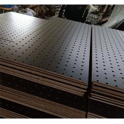 罗湖区中纤板冲孔网-中纤板冲孔网吸音板-穗安(优质商家)