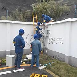 变电站电子围栏报警系统 供电站围墙脉冲电网 拓天厂家供应图片