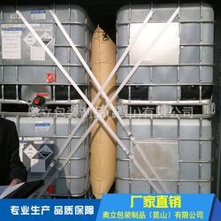 运输气袋填充保护牛皮纸袋图片