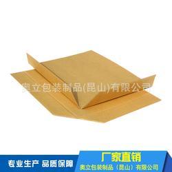 精品推荐出口装柜纸滑板 出售牛皮纸滑托板 硬度高图片