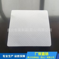 透气塑料滑托板 软托盘粮食专用塑料滑托板 化肥专用塑料滑托板图片