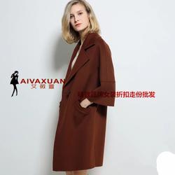 品牌女装尾货-折扣女装-高端大码女装图片