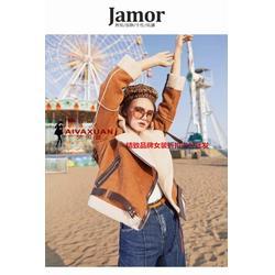 时尚韩版女装 加末17冬品牌女装尾货 时尚青春女装图片
