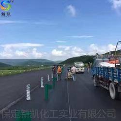 交通标志划线企业、三明交通标志划线、新凯化工(图)图片
