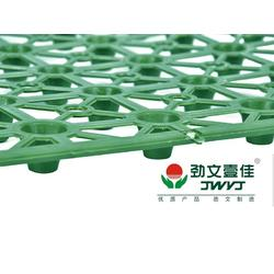 蓄排水板(500型)图片