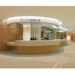 医院护士站生产厂家哪家好-国之景长期供应医院家具 质优价廉图片