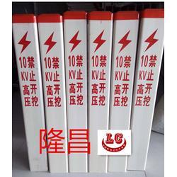 【电力方型桩】电力方型桩标志警示桩厂家直销价--隆昌图片