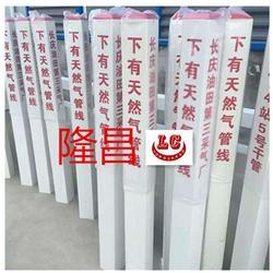 【线路标桩】电力线路危险警示标桩零售-隆昌图片
