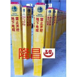 【电缆标桩】电缆标桩电缆标志桩警示桩厂家报价--隆昌图片