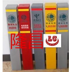 【公路施工警示牌】公路施工警示牌标志桩--隆昌图片