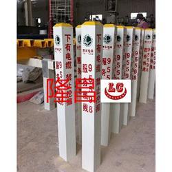【安全标识标牌】安全标识标牌标志桩厂家报价-隆昌图片