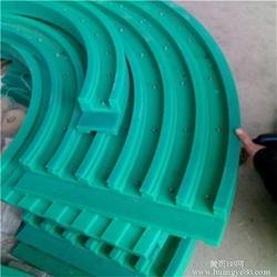 福州高分子聚乙烯链条导轨生产厂-链条导轨-东兴橡塑(查看)图片