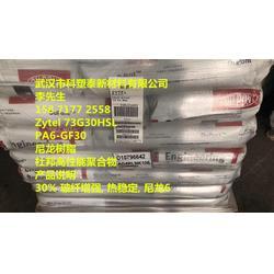 杜邦80G33L 玻纤增强, 增韧, 尼龙66图片