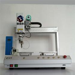 创优特自动焊锡机-青岛创优特图片