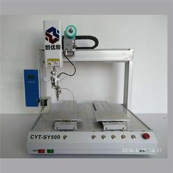 青岛创优特(图),自动焊锡机控制系统,天津自动焊锡机图片