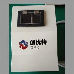 聊城 手持式自动锁螺丝机-青岛创优特图片