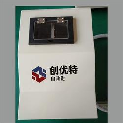 山东自动螺丝机-小型自动螺丝机-青岛创优特(优质商家)图片
