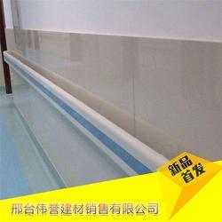 三明防撞扶手-生产防撞扶手-伟誉建材(优质商家)图片
