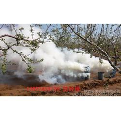 果园防霜冻烟雾发生器图片