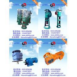 优质RF斜齿轮减速机厂家销售-哈尔滨减速机-友胜化工搅拌器图片