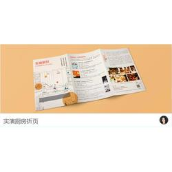 产品画册印刷-东莞爱印吧企业管理-产品画册印刷多少钱图片