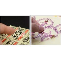 不干胶标签印刷多少钱-不干胶标签印刷-东莞爱印吧培训图片
