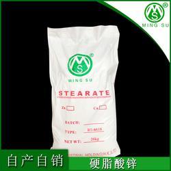 【走量出售】玻璃钢SMC专用硬脂酸锌色母粒专用硬脂酸锌