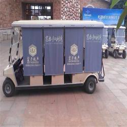 垚之久汽车零部件公司-徐州绿通电动观光车遮阳帘图片