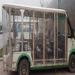 观光车遮阳帘哪家便宜、无锡圭之久汽车零部件(推荐商家)图片