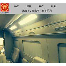 宇通客车遮阳帘价钱-无锡垚之久-西安宇通客车遮阳帘图片