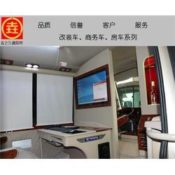 无锡垚之久(图)|青年汽车遮阳帘公司|徐州青年汽车遮阳帘图片