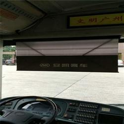 厦门金龙客车遮阳帘-无锡垚之久-厦门金龙客车遮阳帘图片