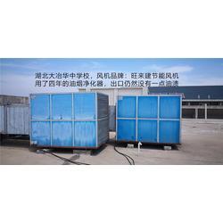 合肥油烟净化器|静电油烟净化器|厂家直销(推荐商家)图片