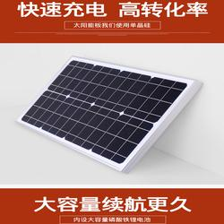 12米太阳能路灯_朗和照明_宝鸡太阳能路灯图片