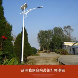 甘肃太阳能路灯厂家厂家实力雄厚