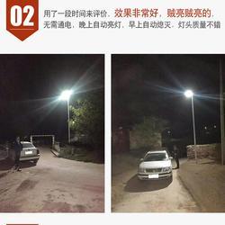 漢中太陽能路燈維修-朗和照明-太陽能路燈維修收費圖片