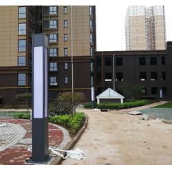 太阳能路灯生产厂-河南太阳能路灯制造商-朗和照明(查看)图片