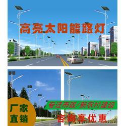 农村太阳能路灯-贺兰太阳能路灯-朗和照明灯图片