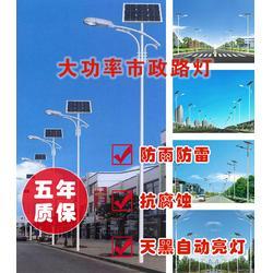 大同新农村太阳能路灯图片