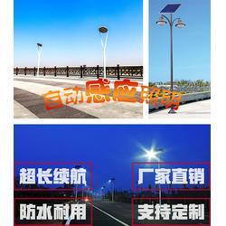 led农村太阳能路灯欢迎来电图片