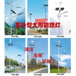 街道太阳能路灯-河南太阳能路灯制造商-朗和照明厂(查看)图片