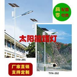 太阳能路灯安装-海西太阳能路灯-朗和照明公司图片