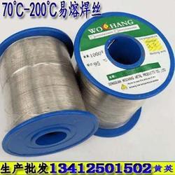 68℃熔点焊锡线 焊锡片 热缩管用焊锡环 热融丝图片