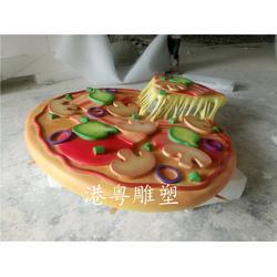 宣传营养又美味的水果披萨仿真披萨玻璃钢雕塑装饰品图片