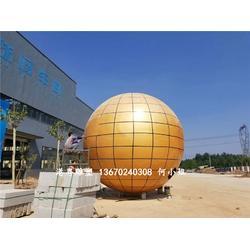 供应玻璃钢大圆球雕塑 各种圆球球类港粤厂家定制图片