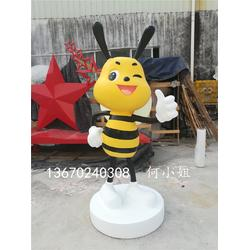 勤劳的小蜜蜂模型宣传玻璃钢卡通蜜蜂 动物雕塑图片