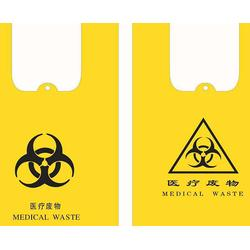 安庆塑料袋、合肥又壹点塑料袋、塑料袋价图片