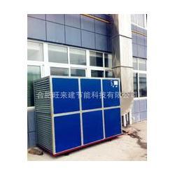 蚌埠静电油烟净化器厂家图片