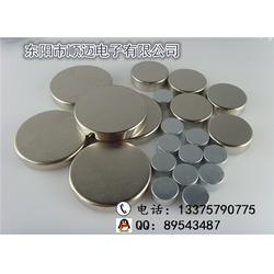 小规格强磁生产厂家-浙江小规格强磁-顺迈电子品牌企业图片