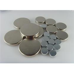 釹鐵硼方形磁鐵-釹鐵硼磁鐵-順邁電子品牌企業(查看)圖片